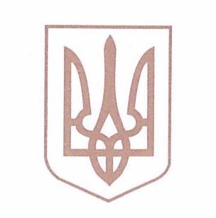 Child Ombudsman to the President of Ukraine