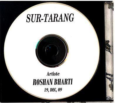 Sur Tarang_2.JPG
