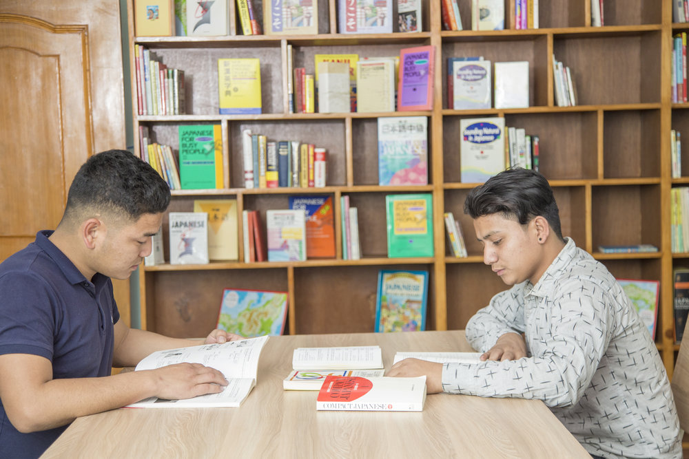 Mirai_Library.jpg