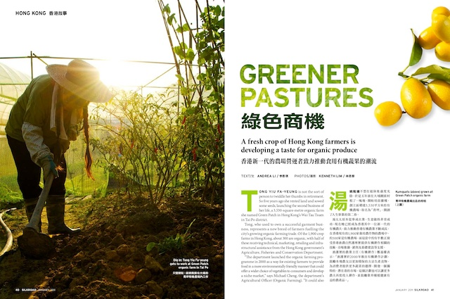 Silkroad January 2011, organic farming article cover page