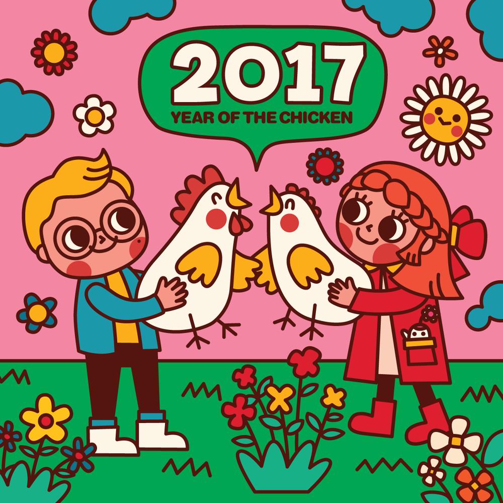2017-New-year_UijungKim_1000.png