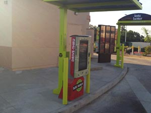 schlotzskys-drive-thru-kiosk.jpg