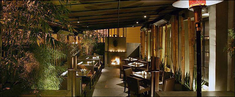 Koi Restaurant.jpg