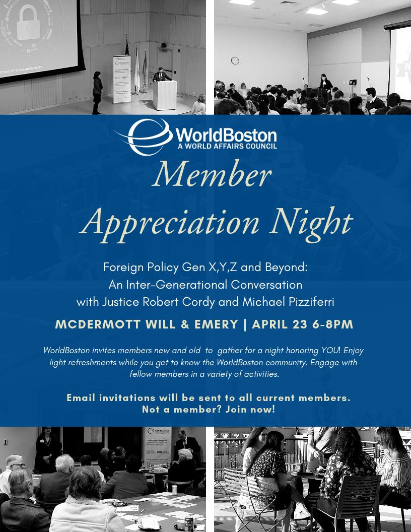 Member Appreciation Night Flyer Draft.png
