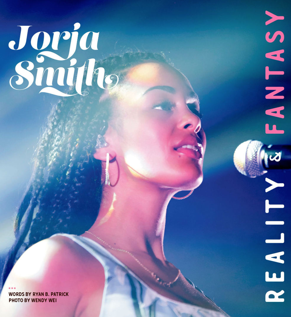 Jorja Smith - For Exclaim! June 2018 Print Issue