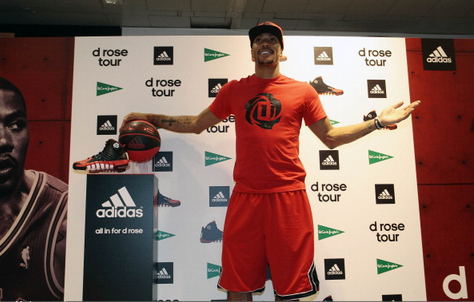 Derrick-Rose-Featured-Image-3.png