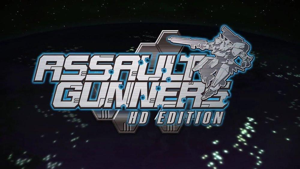 Assault Gunners Logo