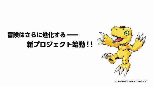 Digimon Franchise.jpg