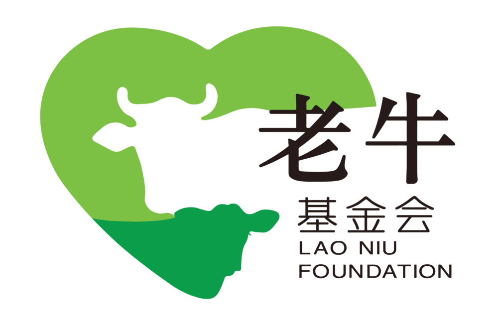 Laoliufoundation-transparent-small.png