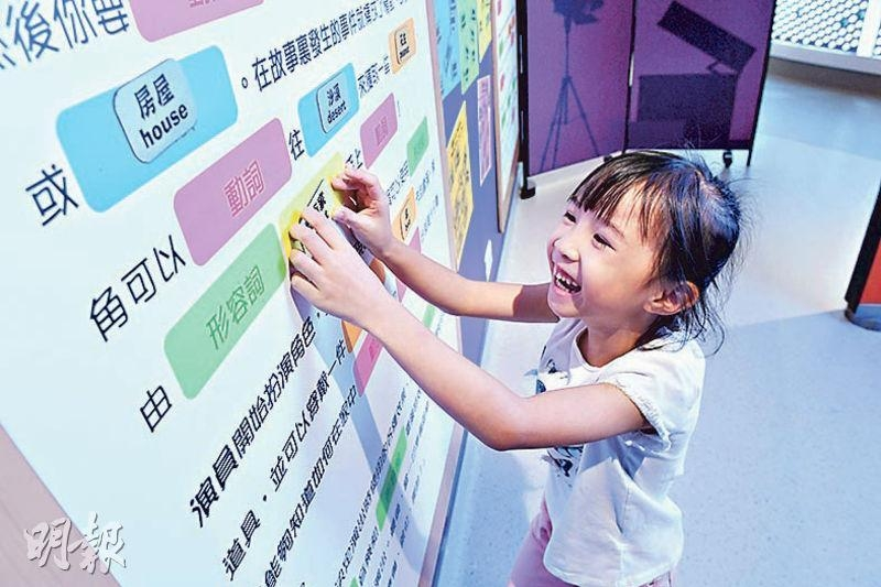 2018-10-16 MingPo - 好去處:兒童探索博物館 互動遊戲任摸索
