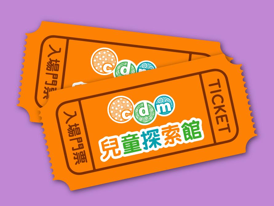 購買門票   每節可容納訪客有限,快預訂門票!