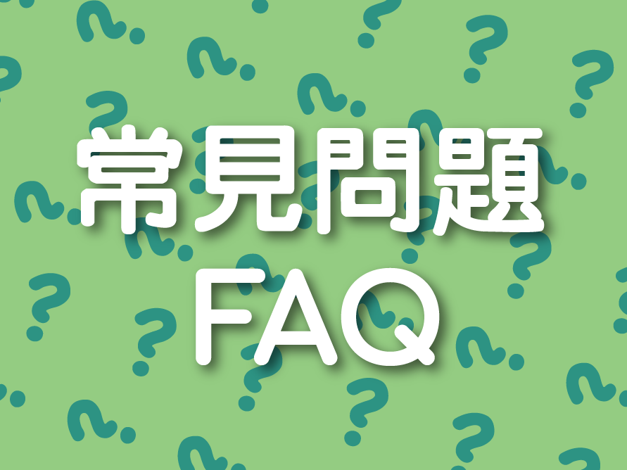 Frequent Asked Questions   Find your answers here!