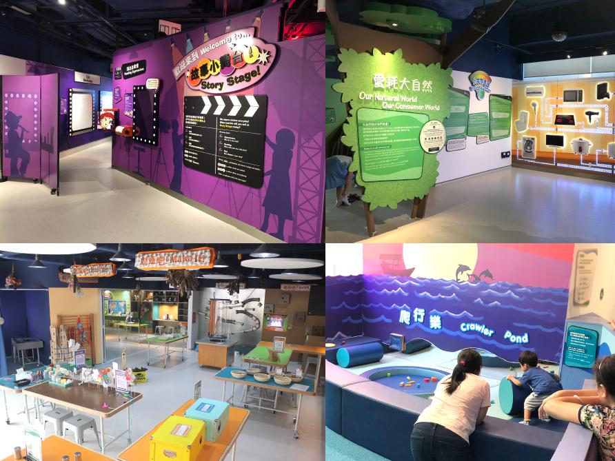 展區簡介  看看兒童探索館內有甚麼展品!
