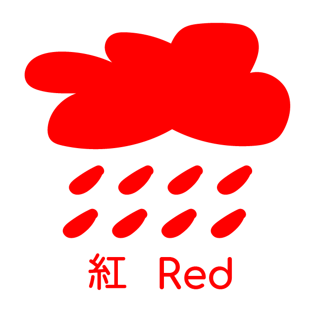 weahter-red.png