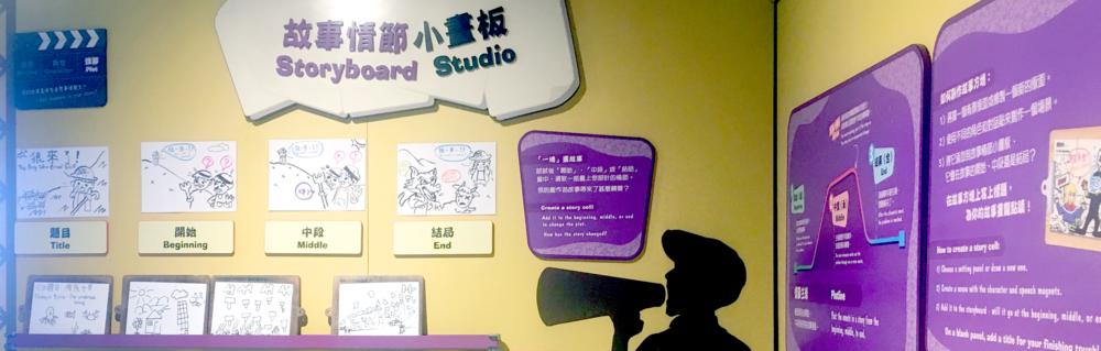 Banner-storyboardstudio-contact.png