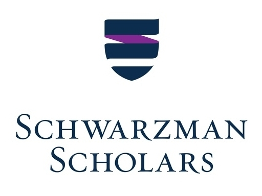 Designed to prepare the next generation of global leaders, Schwarzman Scholars is the first scholarship created to respond to the geopolitical landscape of the 21st Century. Whether in politics, business or science, the success of future leaders around the world will depend upon an understanding of China's role in global trends.