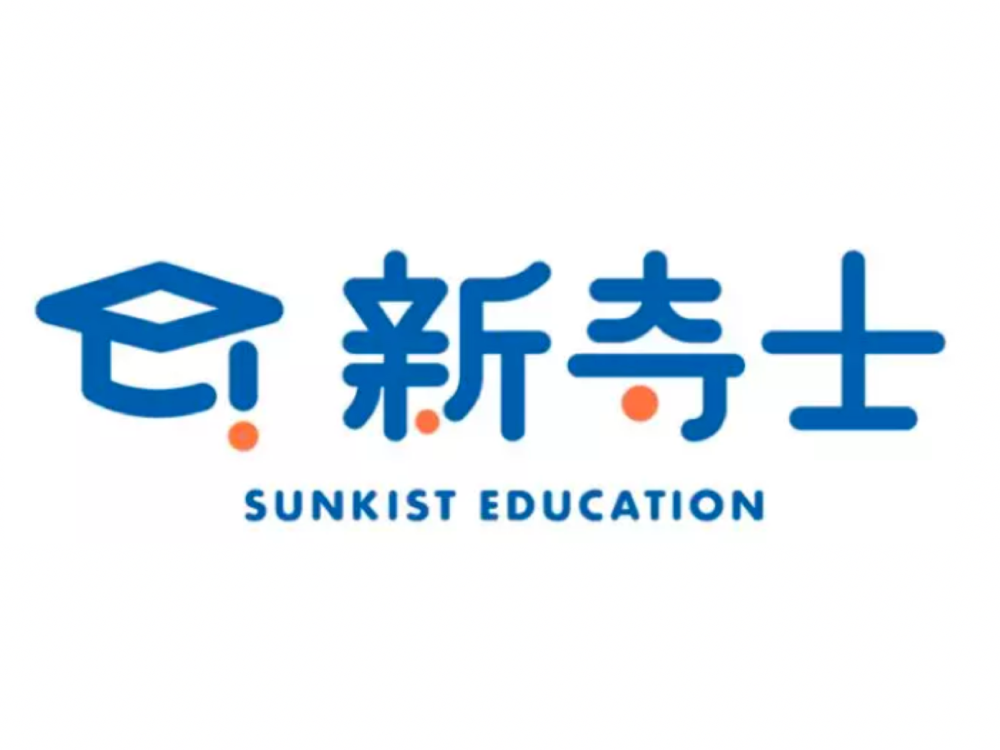 Located in New York, Sunkist provides online exam training courses that are exclusively created for Chinese students studying in North America. Sunkist designs its training courses to provide students with personalized learning and curriculum plans, fragmented learning mode, live lessons, and recorded lessons. Sunkist makes language learning anywhere, anytime.