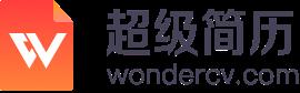 wondercv.png