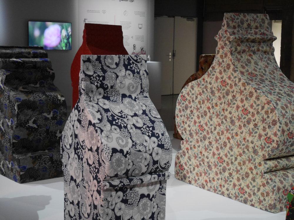 Bon-plan-exposition-journees-culturelles-saoudiennes-palais-tokyo-elisa-les-bons-tuyaux.JPG