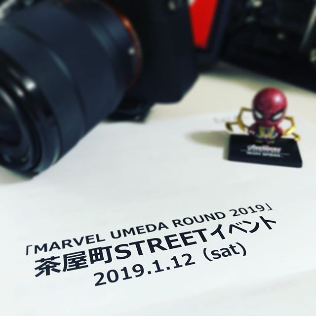 This is a dream come true for me. This weekend is my FIRST ever official @marvel shoot... I am SOOO excited. Thank you @onigiri.project and @marvelstudios for this opportunity!! ILL MAKE YOU GUYS PROUD!! 😭 🎥 📸 🇯🇵 #marvel #japan #techninjaproductions #videographer #photographer