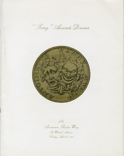 Tony Awards Dinner Program, 1958. Courtesy of the Museum of the City of New York.