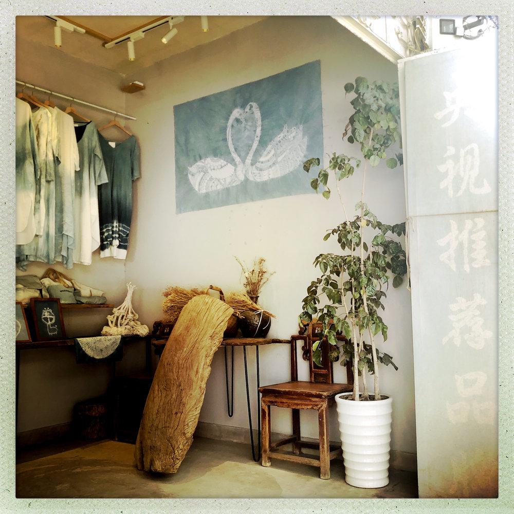 Open Air Places Swan Tie Dye in Xizhou.jpg