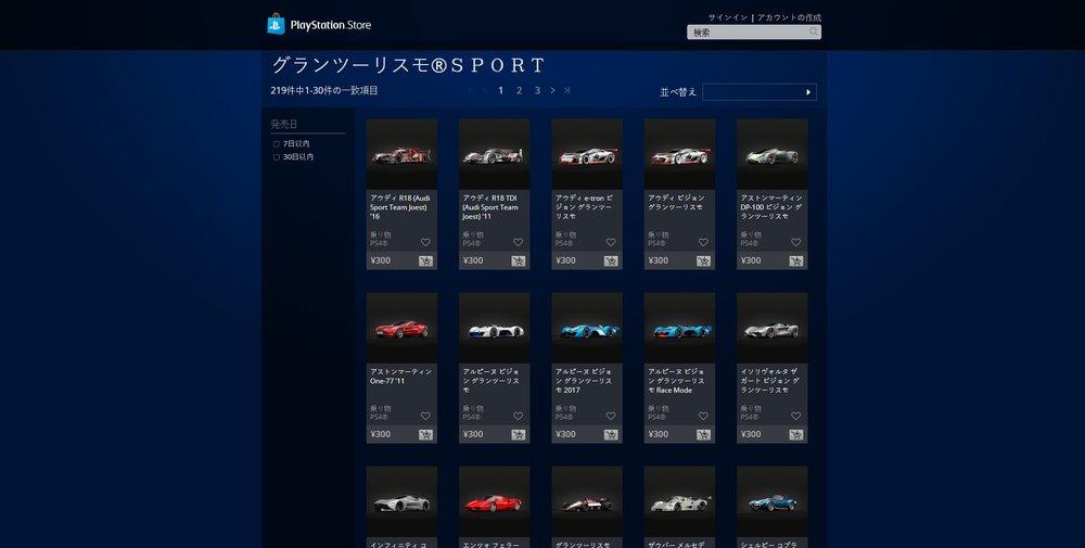 GTSmic.jpg