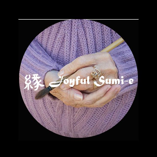 Joyful Sumi-e   Watercolor Statationary