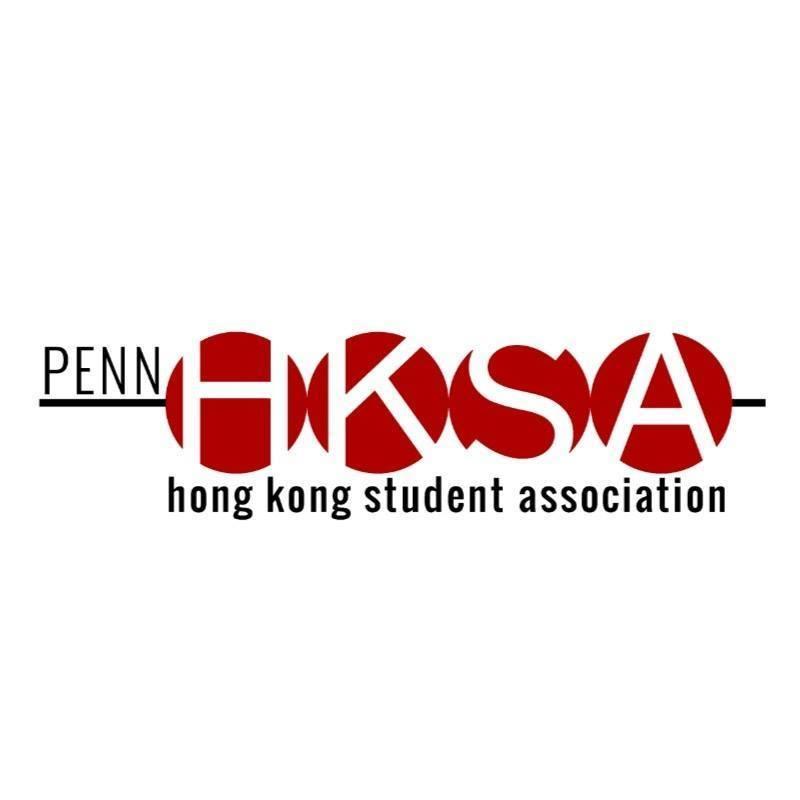 HKSA.jpg