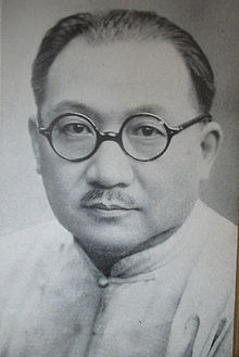 Financier, banker, and politician H.H. Kung (Kong Xiangxi 1881-1967). Brother-in-law to Sun Yat-sen and Chiang Kai-shek.