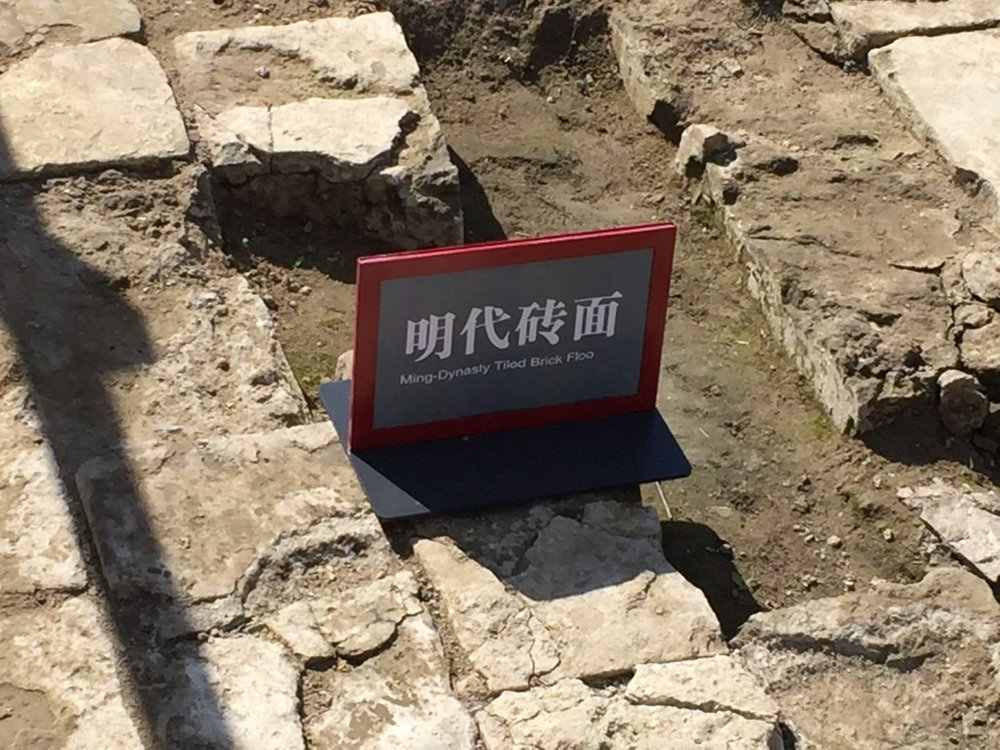 Layers of brick uncovered by archaeologists researching the Forbidden City. One of the first exhibits at the Palace Museum demonstrating the painstaking process of uncovering the Forbidden City's rich history.