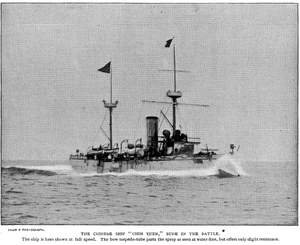 The Chih-yuen at sea.