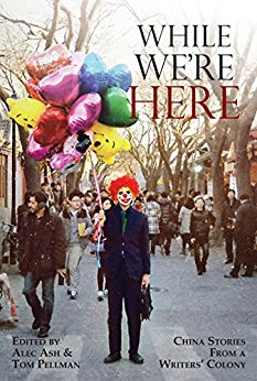 https://www.amazon.com/While-Were-Here-Stories-Writers-ebook/dp/B019136EXI
