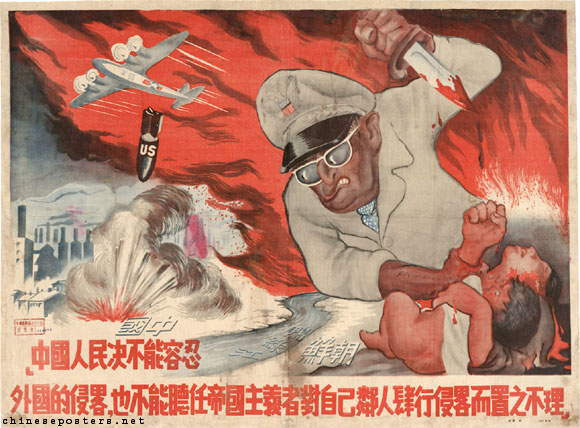 A 1950 Chinese propaganda poster showing a caricature of Douglas MacArthur committing wartime atrocities as a US plane bombs a Chinese factory in the background. Used with permission from the Stefan Landsberger/Chinese Posters collection.