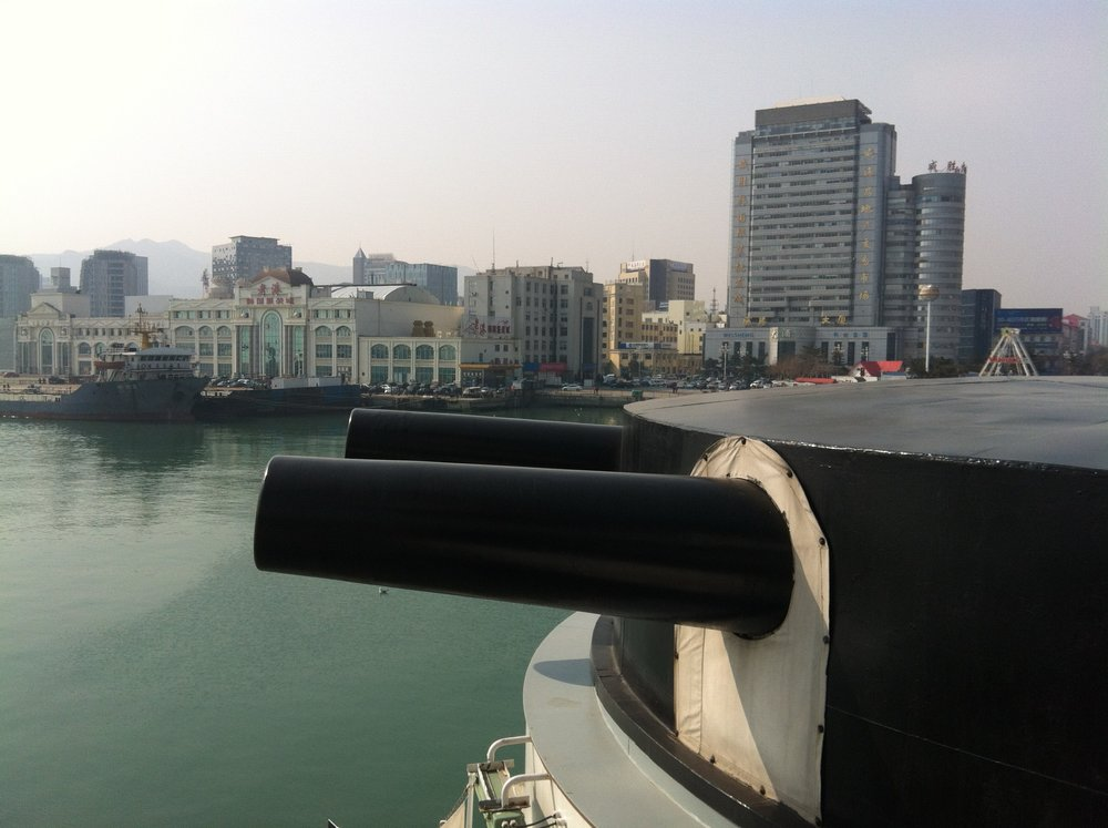 Port turret guns on the Dingyuan
