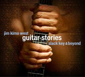 cover_guitarstories.jpg