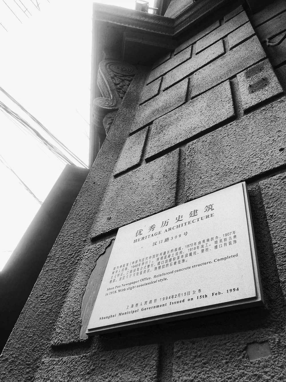 stack_shanghai_03