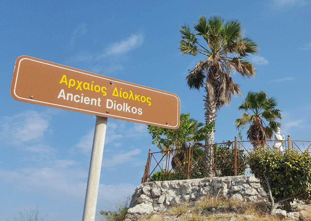 Corinth diolkos sign.jpg