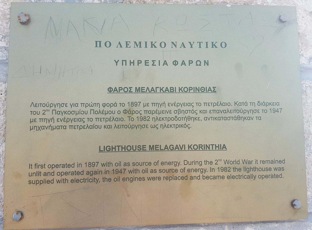 Corinth Melagavi Lighthouse sign.jpg