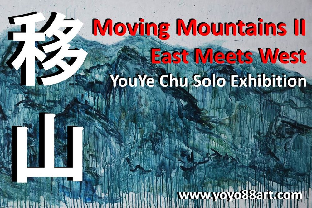 MM Blue MountainII QW .jpg