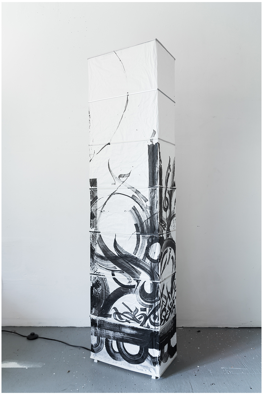Leo Shallat | Lamp Design 1.2.jpg