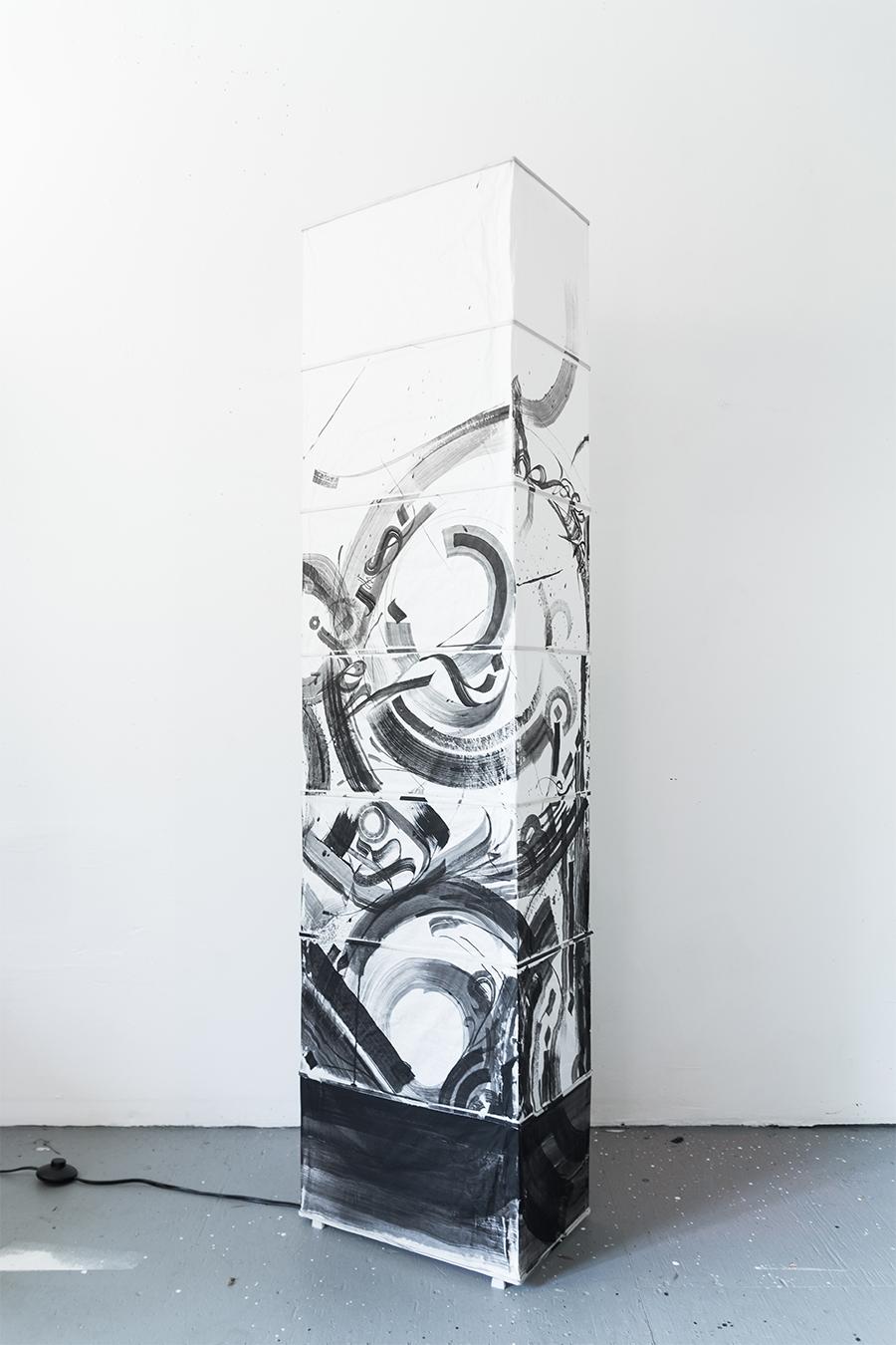 Leo Shallat | Lamp Design 2.1.jpg