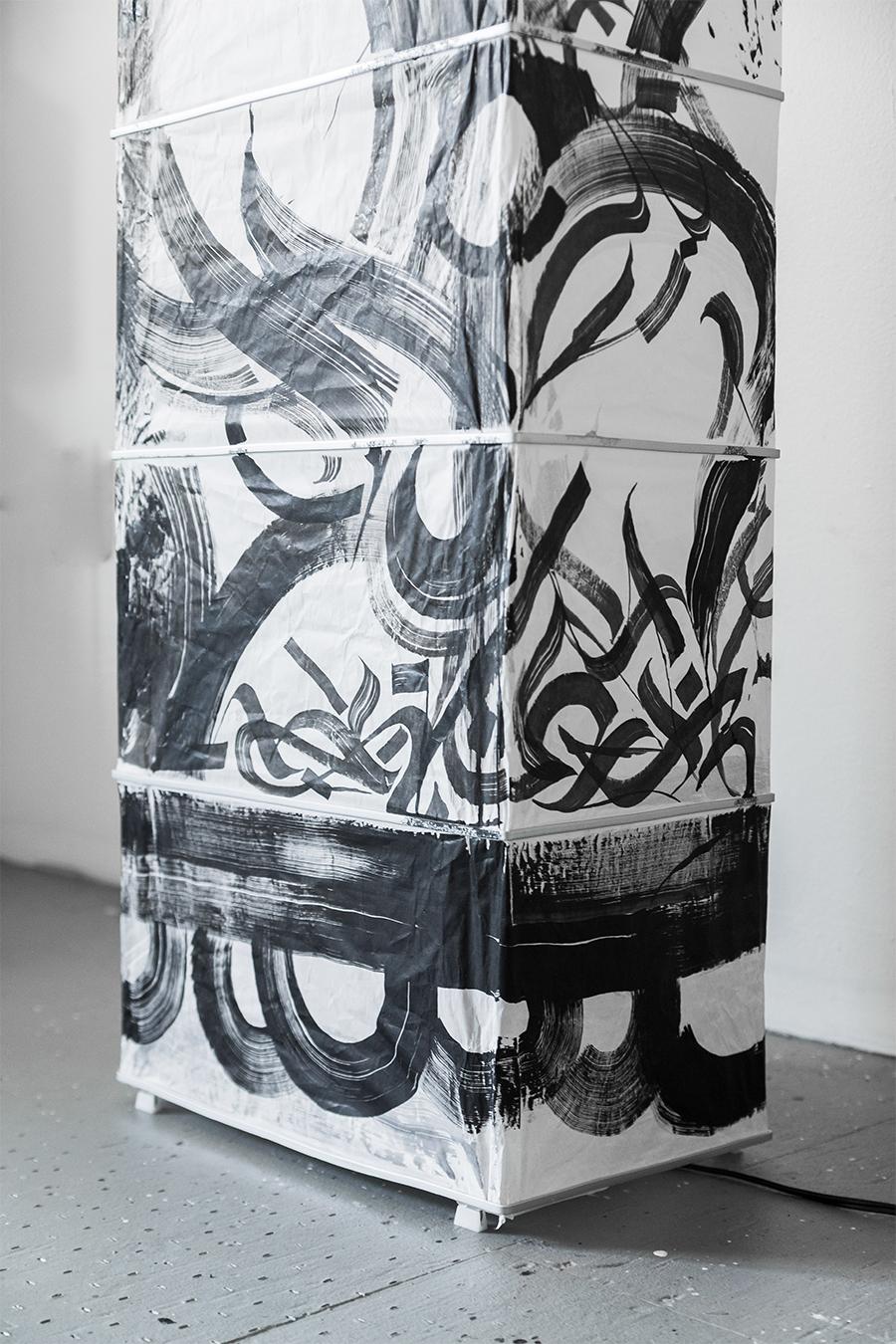 Leo Shallat | Lamp Design 3.5.jpg