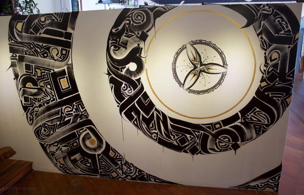 Praxis Arts | Interior mural installation