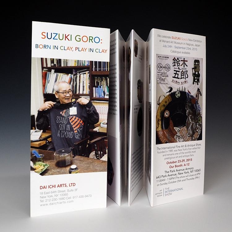 SUZUKI Goro