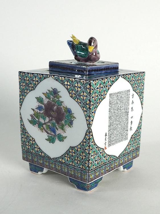 TAMURA Keisei