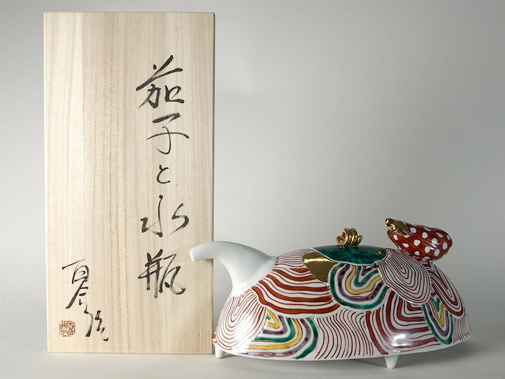 MATSUDA Yuriko Pumpkin and Pot 6.jpg