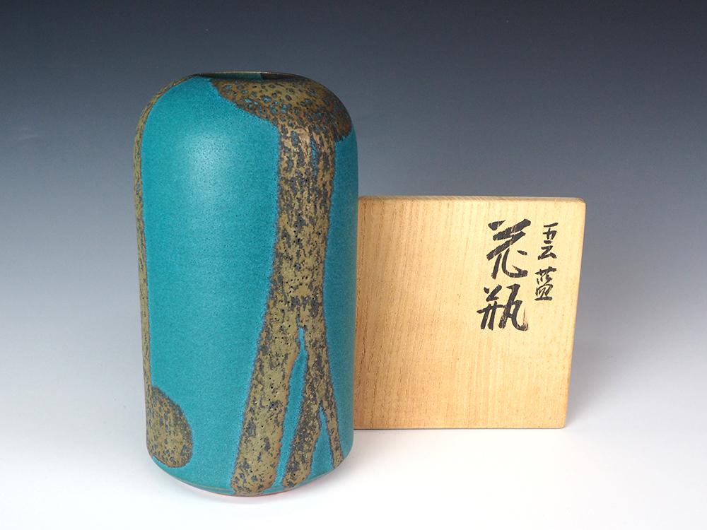 MORINO Taimei Blue Small Vase5.jpg