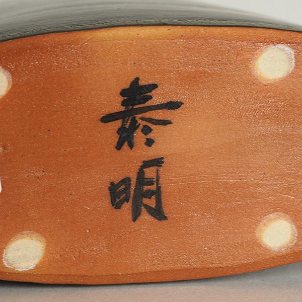 MORINO Taimei Green Flat Jar 1000x1000 3.jpg