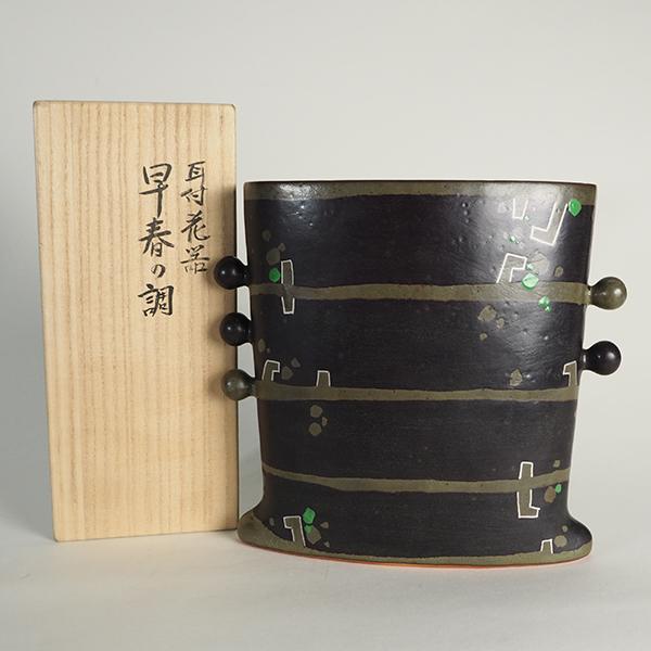 MORINO Taimei Green Flat Jar 1000x1000 4.jpg